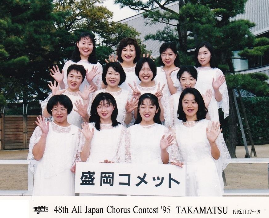 第48回全日本合唱コンクール_c0125004_18043607.jpg