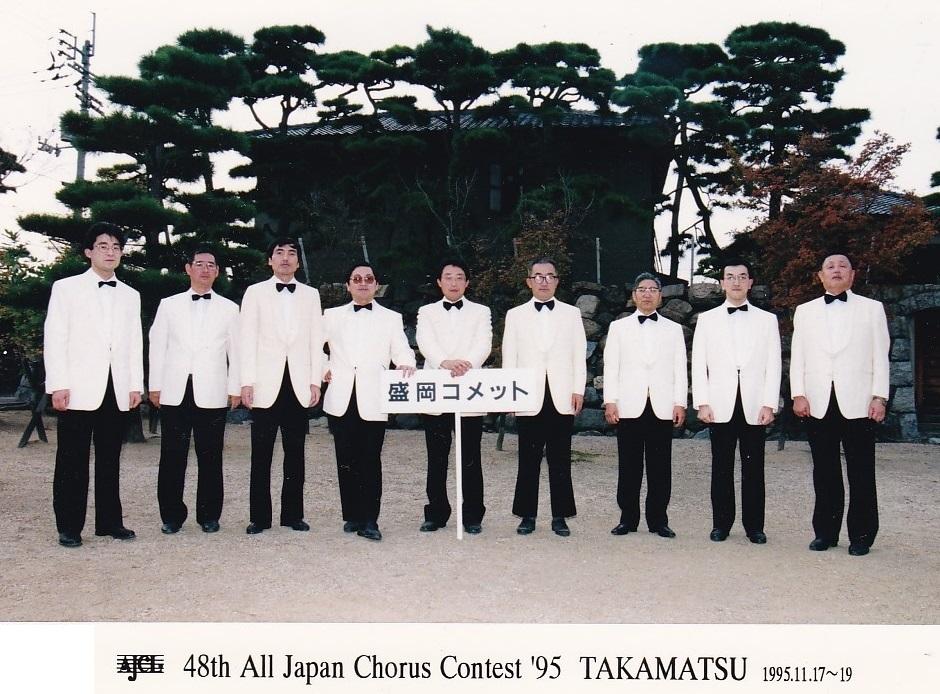 第48回全日本合唱コンクール_c0125004_18080644.jpg