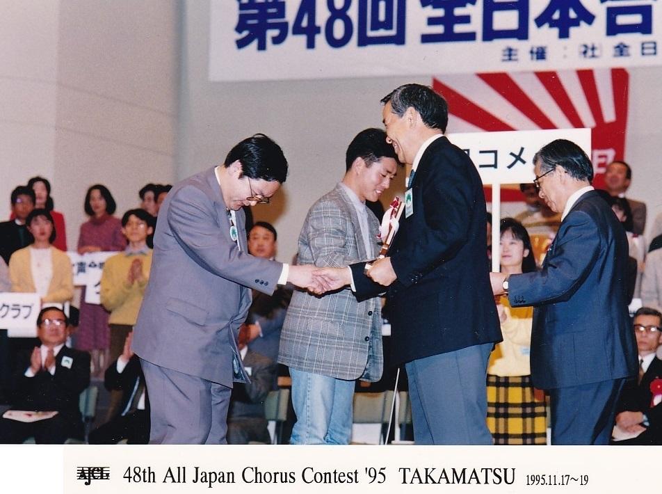 第48回全日本合唱コンクール_c0125004_18123451.jpg