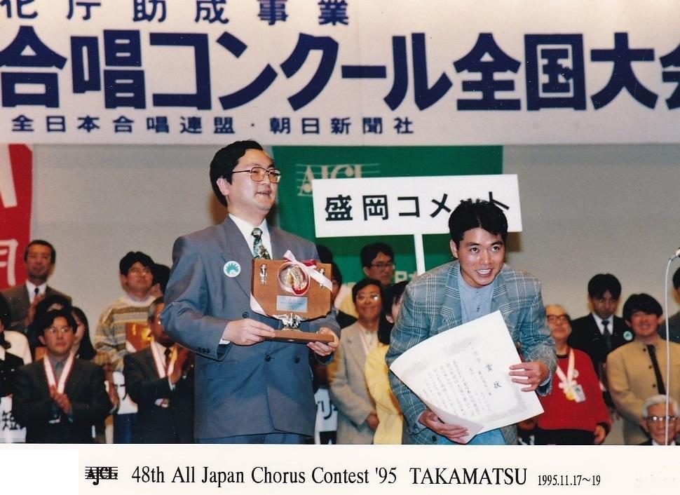 第48回全日本合唱コンクール_c0125004_18124302.jpg