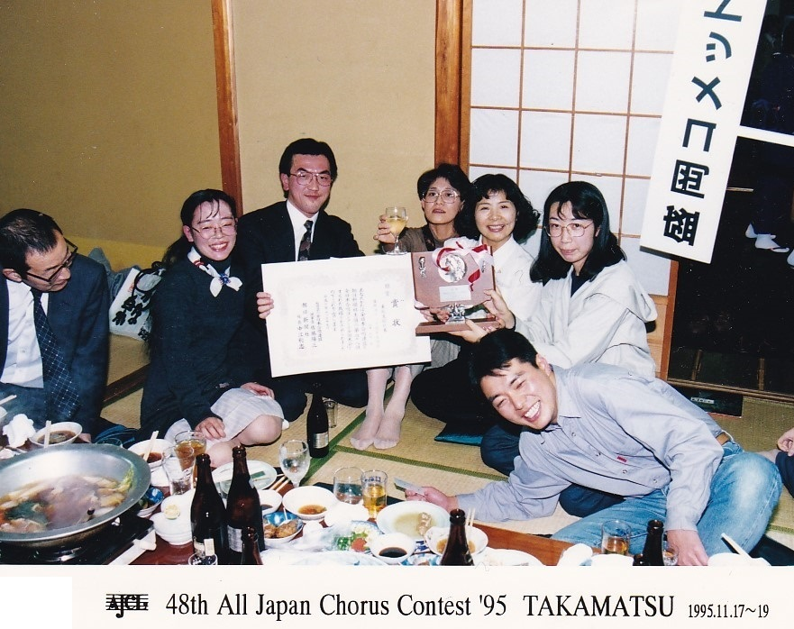 第48回全日本合唱コンクール_c0125004_18222971.jpg