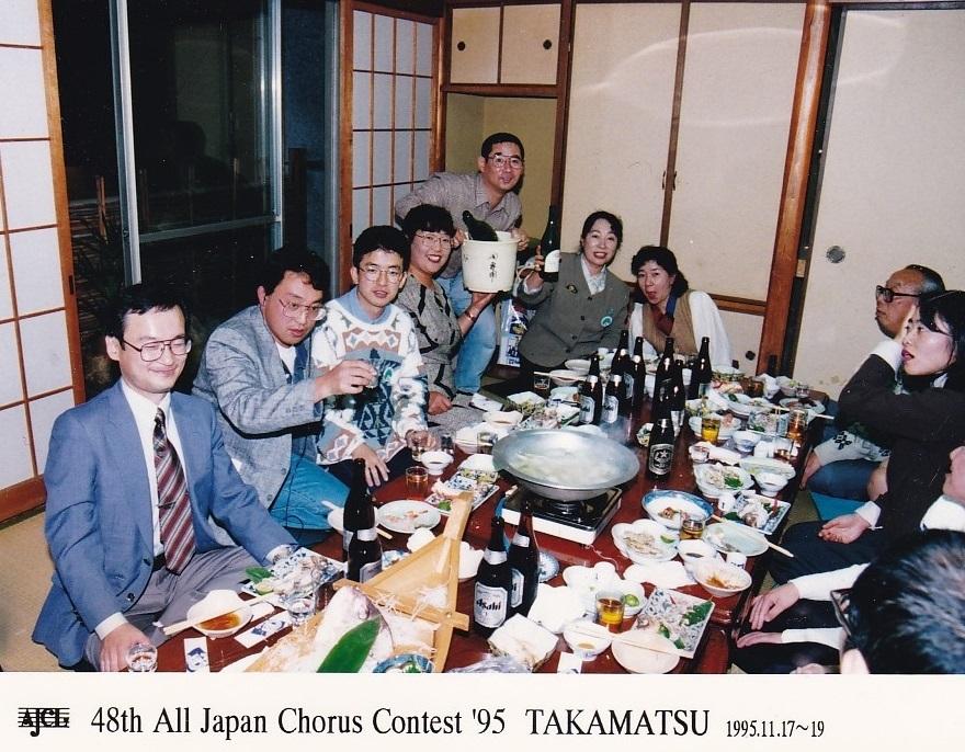第48回全日本合唱コンクール_c0125004_18224426.jpg