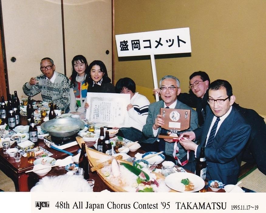 第48回全日本合唱コンクール_c0125004_18225947.jpg