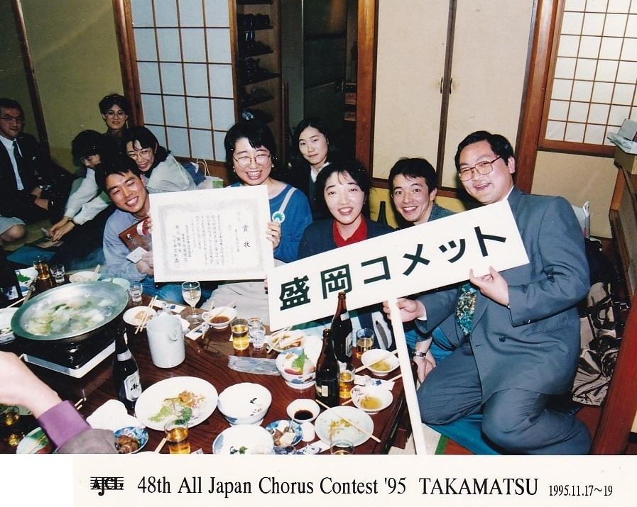 第48回全日本合唱コンクール_c0125004_18232413.jpg