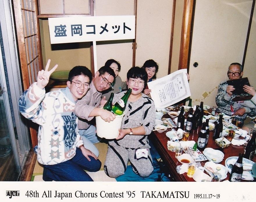 第48回全日本合唱コンクール_c0125004_18233715.jpg