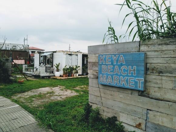 糸島半島 西の浦海岸へ オブジェ作品の材料探し_a0212807_20324396.jpg