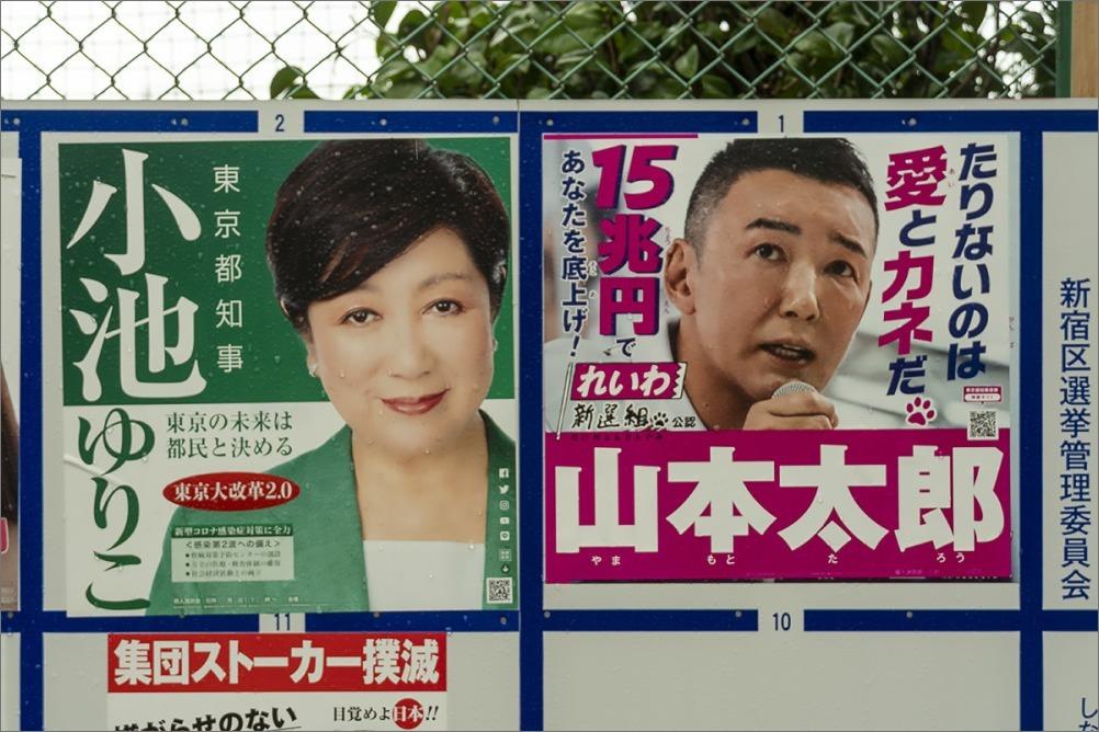 都知事選挙終了。予定どおりでした。   7月5日(日)  6966_b0069507_21093535.jpg