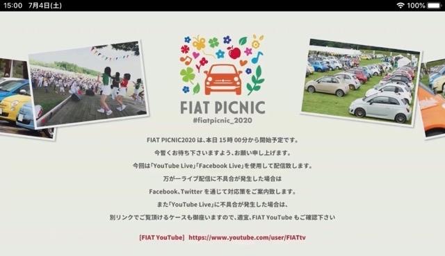 【7年連続参加?】FIAT PICNIC 2020_b0004410_11403779.jpg