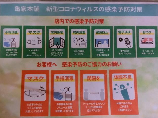 7月5日(日) 東京都の感染者数が4日連続100人越え_d0278912_21272249.jpg