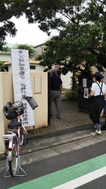 7月5日(日) 東京都の感染者数が4日連続100人越え_d0278912_21575722.jpg