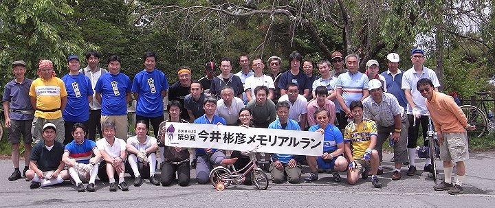 第九回 今井デイー 杖突峠  (2010年6月13日)_b0174217_14170051.jpg