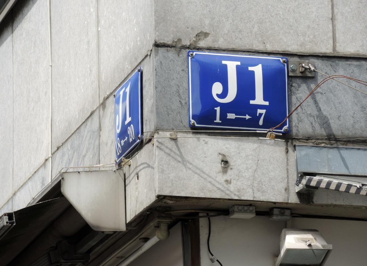 ドイツ語の I と J_e0175918_04463014.jpeg