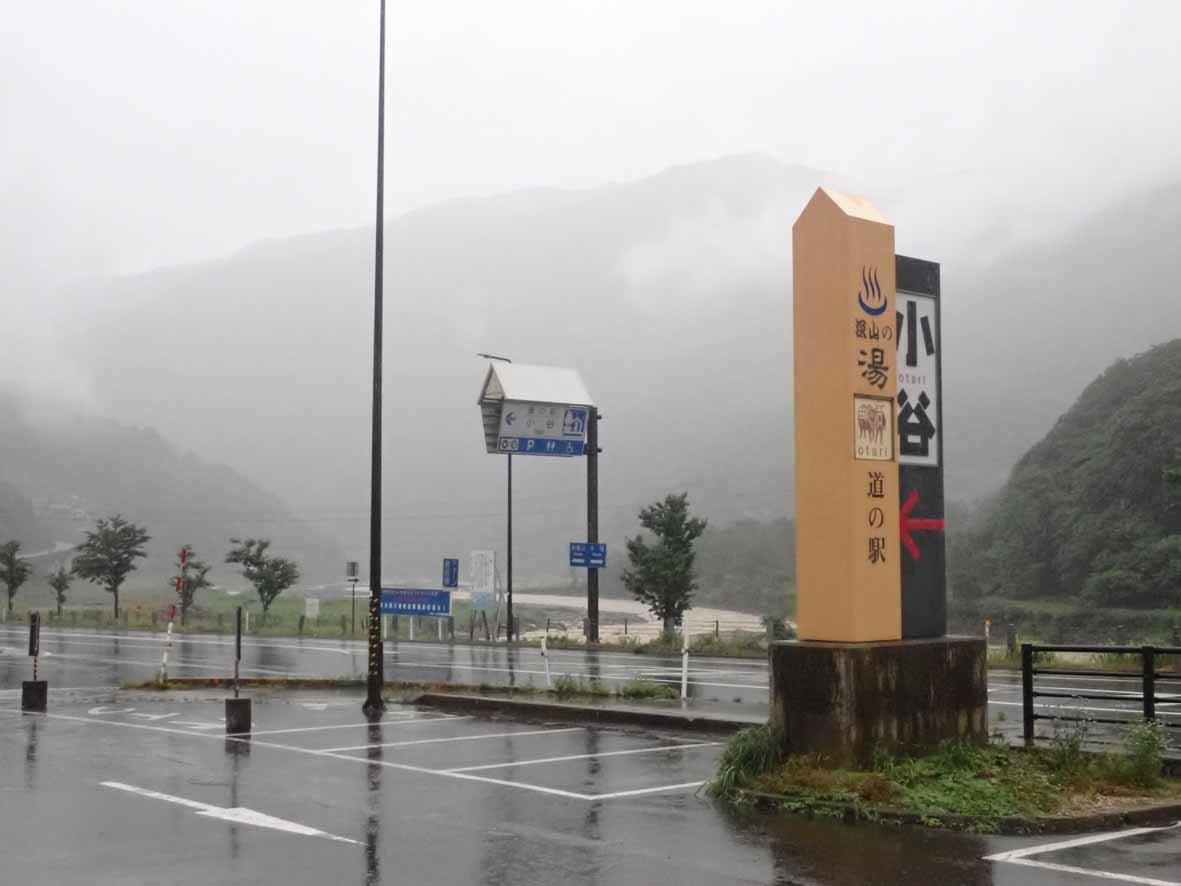 梅雨空キャンプツーリング 2/3_d0211129_11100512.jpg