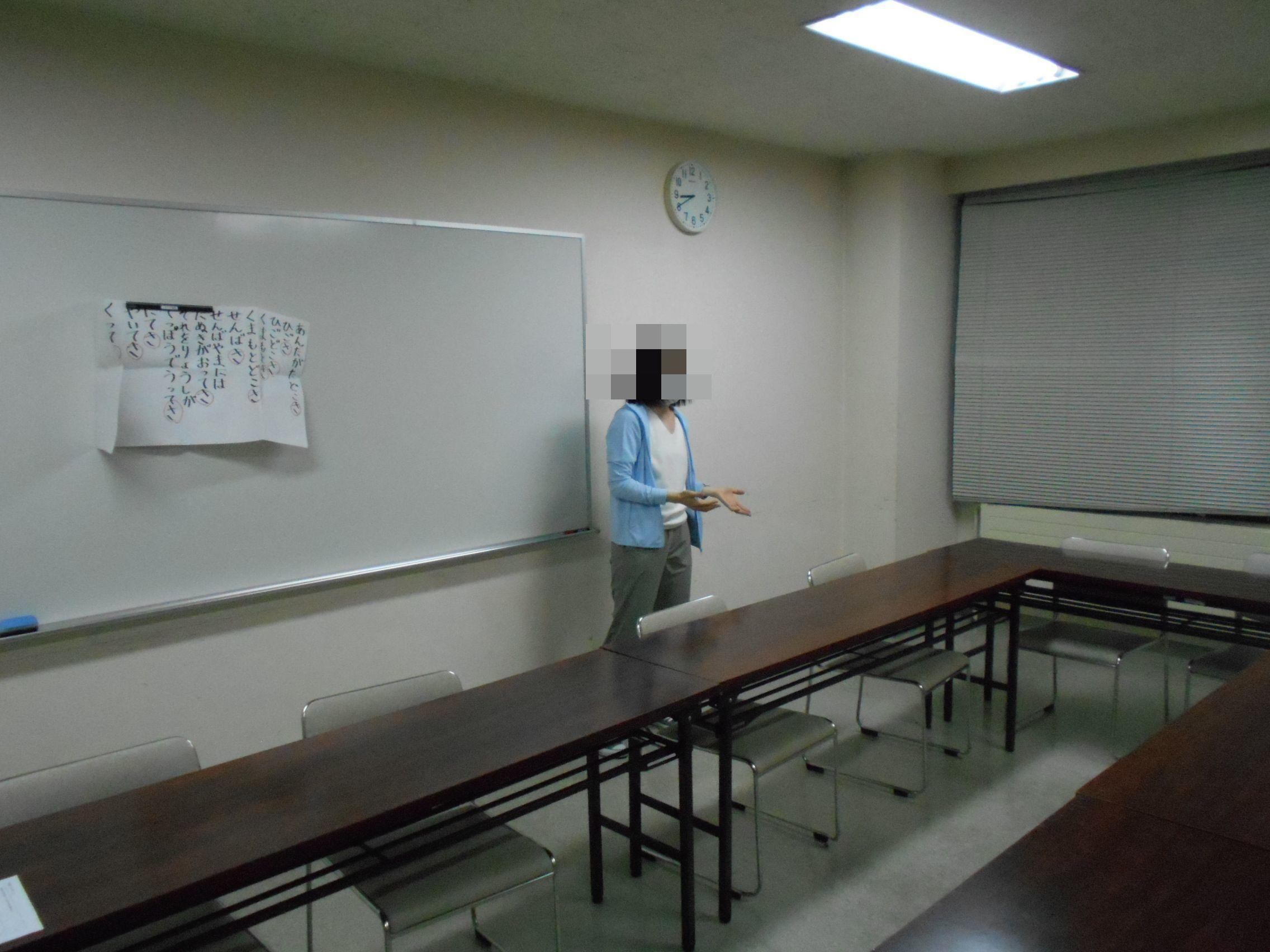 【例会報告】TOSSシグナス20年7月例会_e0252129_01024855.jpg
