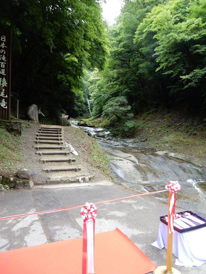 【 猿尾の滝、上の道が7年ぶりに開通 】_f0112434_17221028.jpg