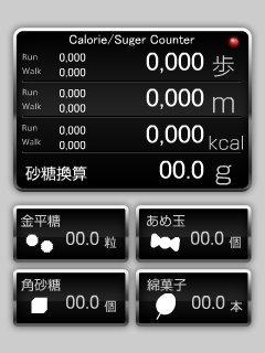 歩数計のスプレッドシートに体重記録も追加してみた_c0060143_10152484.jpg
