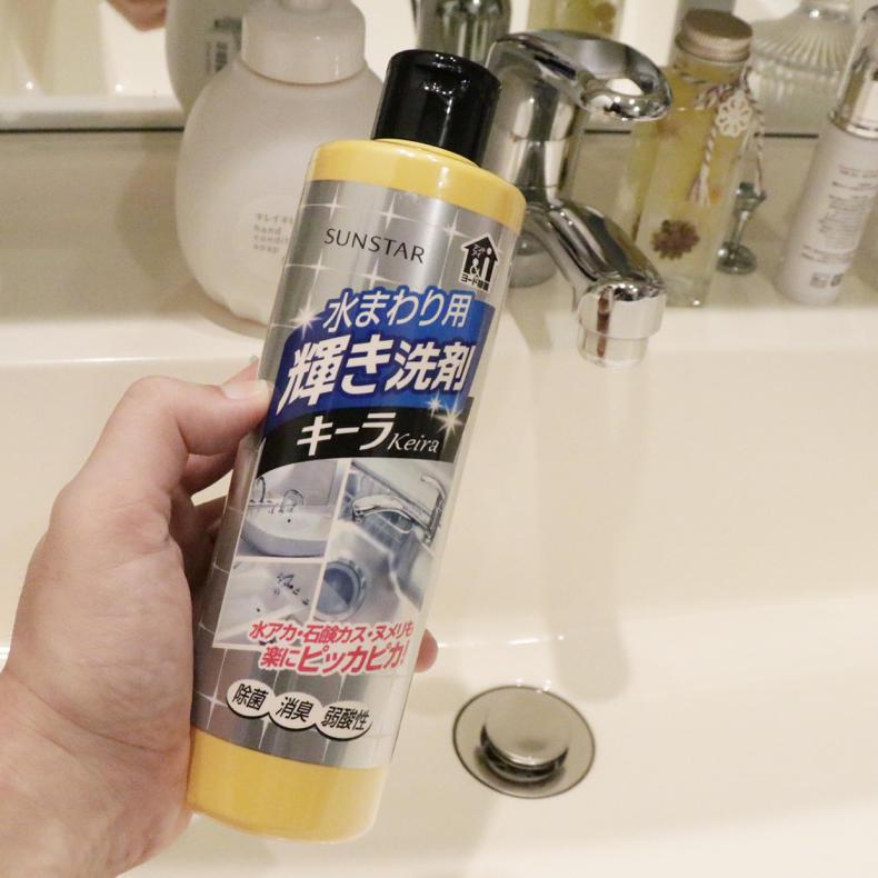 【PR】愛用してます、輝き洗剤キーラ_c0060143_18461567.jpg