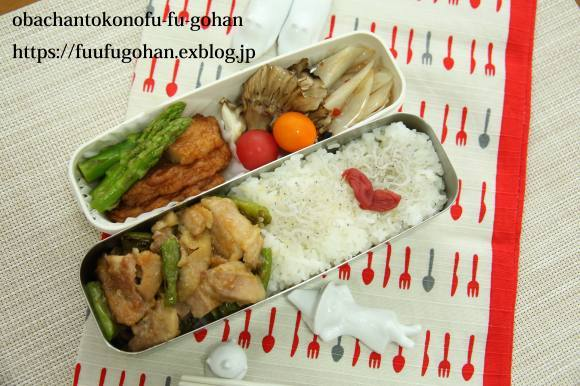 今日の御出勤ごぱんは、蒸し鶏とキノコのホットサンド&蒸し鶏の味噌炒め弁当_c0326245_10072154.jpg