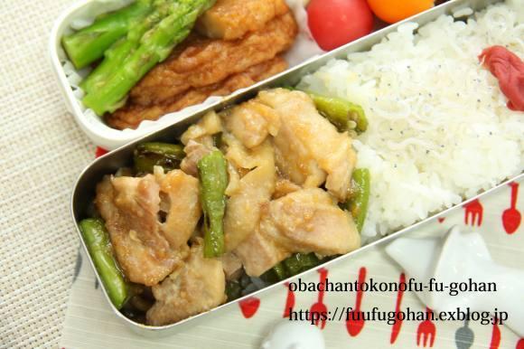 今日の御出勤ごぱんは、蒸し鶏とキノコのホットサンド&蒸し鶏の味噌炒め弁当_c0326245_10073928.jpg