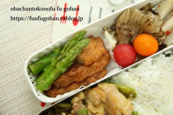 今日の御出勤ごぱんは、蒸し鶏とキノコのホットサンド&蒸し鶏の味噌炒め弁当_c0326245_10075374.jpg