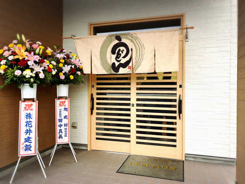 山福_e0292546_19580312.jpg