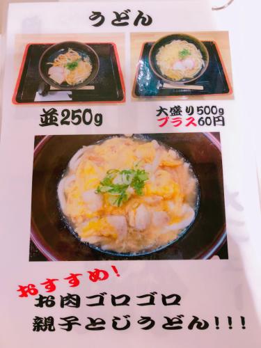 山福_e0292546_19580566.jpg