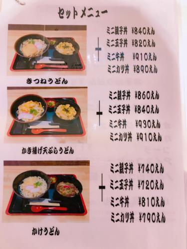 山福_e0292546_19582773.jpg