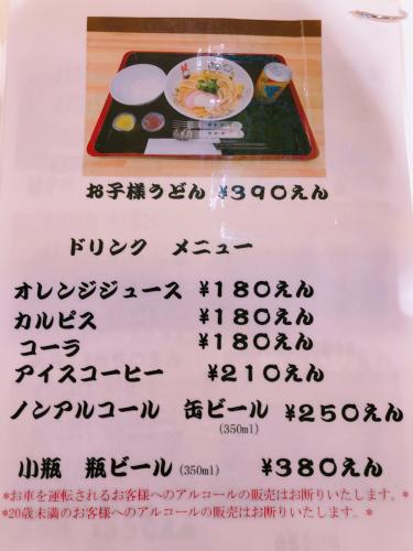 山福_e0292546_19582801.jpg