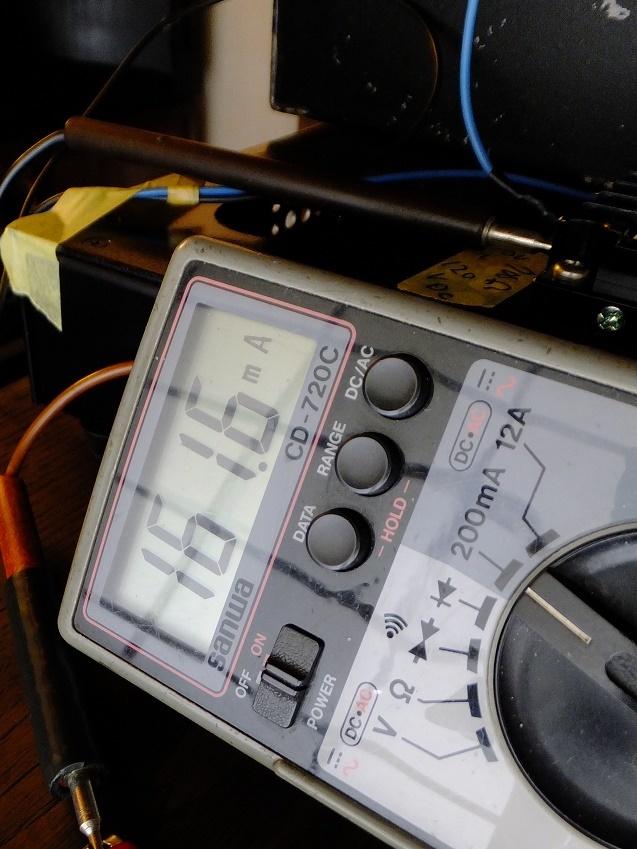 試作実験_e0193247_19513093.jpg