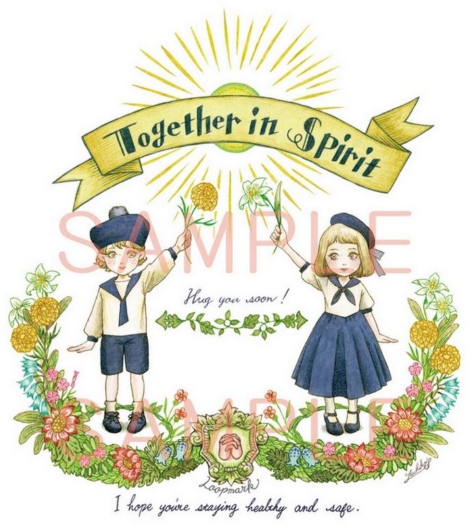 ※7/5内容を更新しました。 〈Together in Spirit〉実物が届きました。_f0228652_17152390.jpg