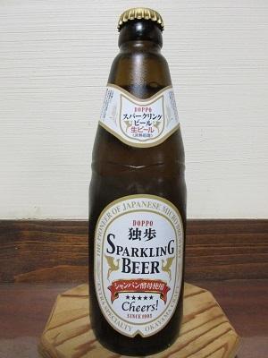 クラフトビール_f0006356_09510735.jpg