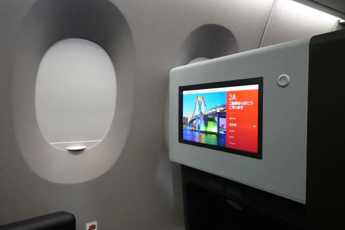 日本航空 JL904便 A350-900 ファーストクラスで那覇から羽田へ 当日アップグレード 那覇空港のダイヤモンド・プレミア ラウンジ_f0117059_20433305.jpg