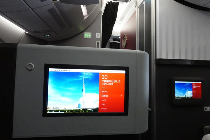 日本航空 JL904便 A350-900 ファーストクラスで那覇から羽田へ 当日アップグレード 那覇空港のダイヤモンド・プレミア ラウンジ_f0117059_20435002.jpg