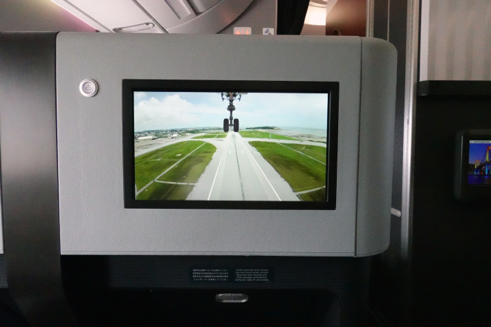日本航空 JL904便 A350-900 ファーストクラスで那覇から羽田へ 当日アップグレード 那覇空港のダイヤモンド・プレミア ラウンジ_f0117059_20442407.jpg
