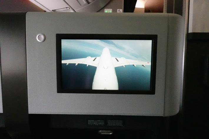 日本航空 JL904便 A350-900 ファーストクラスで那覇から羽田へ 当日アップグレード 那覇空港のダイヤモンド・プレミア ラウンジ_f0117059_20443298.jpg