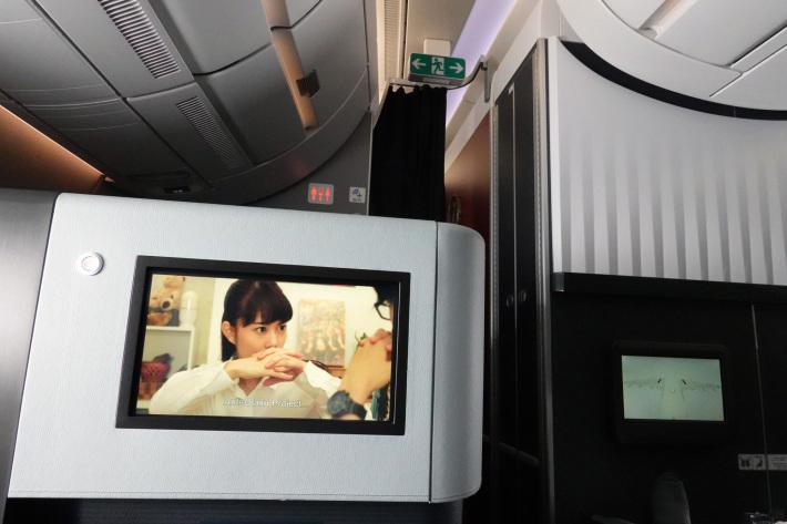日本航空 JL904便 A350-900 ファーストクラスで那覇から羽田へ 当日アップグレード 那覇空港のダイヤモンド・プレミア ラウンジ_f0117059_20450449.jpg