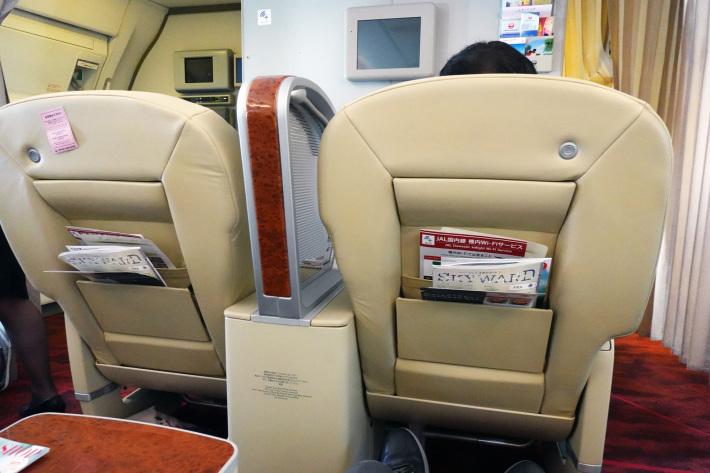 日本航空 JL904便 A350-900 ファーストクラスで那覇から羽田へ 当日アップグレード 那覇空港のダイヤモンド・プレミア ラウンジ_f0117059_20453944.jpg
