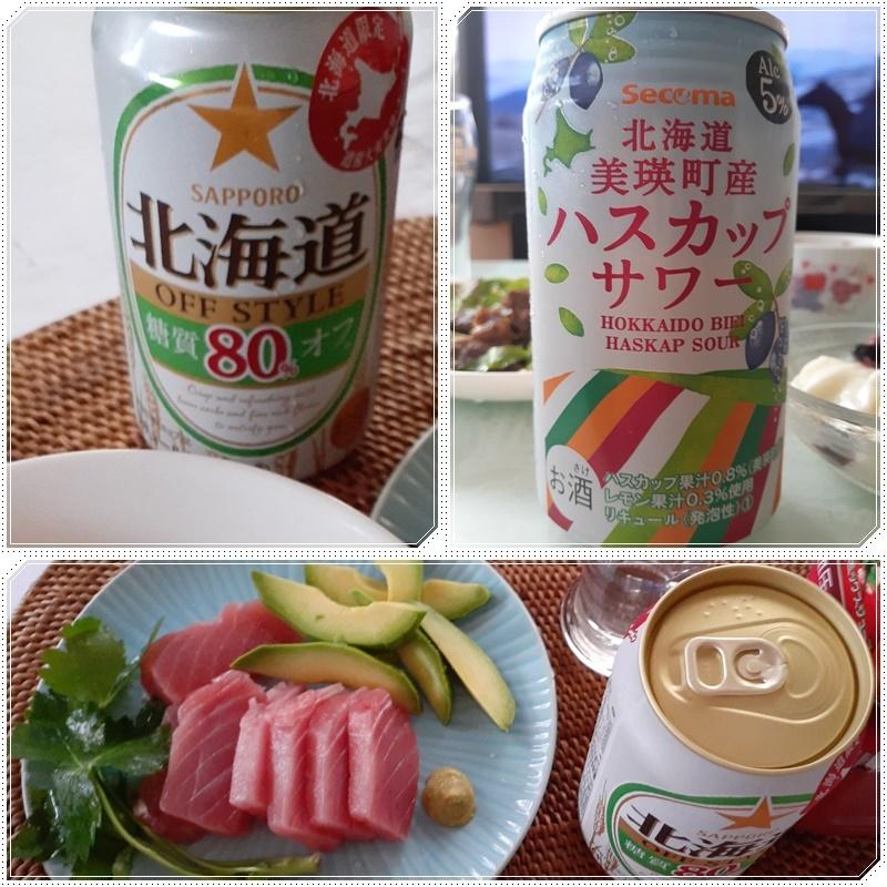 北海道産のアルコール2種_b0236665_07185940.jpg