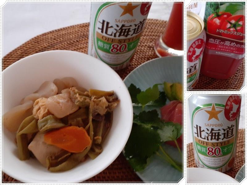 北海道産のアルコール2種_b0236665_07501431.jpg