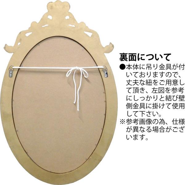 ゴージャスなアートミラーが登場~❤_f0029571_21535344.jpg