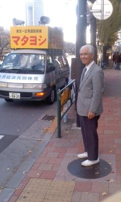 宮澤暁『ヤバい選挙』(新潮新書)を読む_f0030574_09220082.jpg