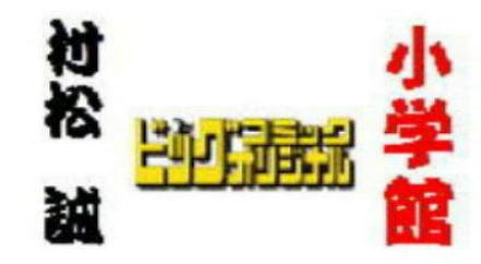 《 村松 猫 2020 》_c0328479_13040142.jpg