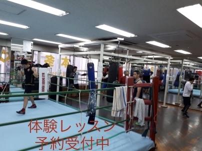 ボクシングジムでのボクシングってどんな感じ?_a0134296_11040025.jpg
