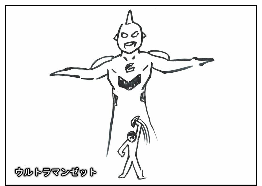 【ただの雑記】記憶だけでウルトラマンゼットや怪獣を描けるか!?_f0205396_14200177.jpg