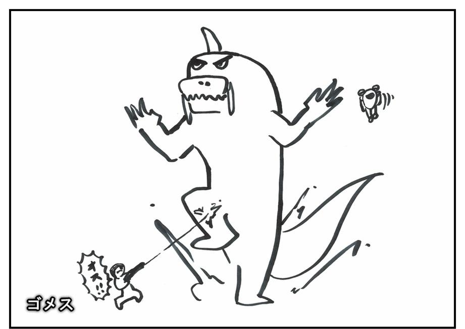 【ただの雑記】記憶だけでウルトラマンゼットや怪獣を描けるか!?_f0205396_14210049.jpg