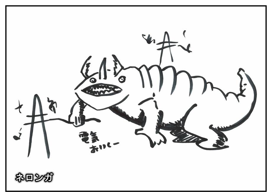 【ただの雑記】記憶だけでウルトラマンゼットや怪獣を描けるか!?_f0205396_14210631.jpg