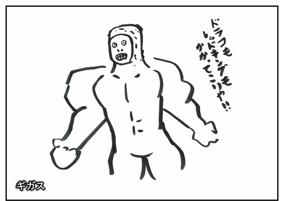 【ただの雑記】記憶だけでウルトラマンゼットや怪獣を描けるか!?_f0205396_14211230.jpg