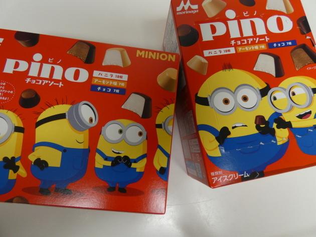 pino 。。。 /  ten_d0135801_22190142.jpg