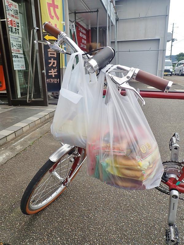 置き自転車でお使いへ_c0336902_19065452.jpg