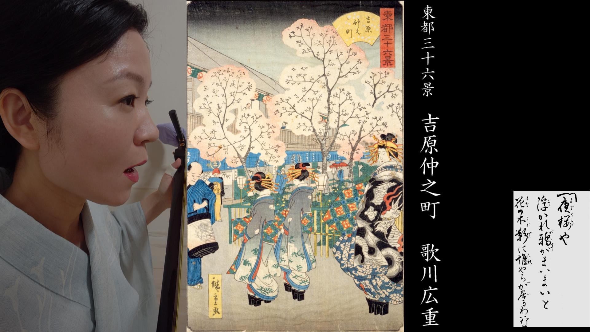 江戸小唄と共に隅田川と吉原を散策する_e0189104_22234548.jpg